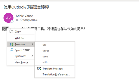 La traducción mejora en Outlook para Windows