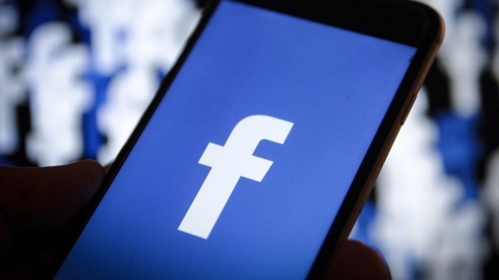 logo-facebook-1024x576