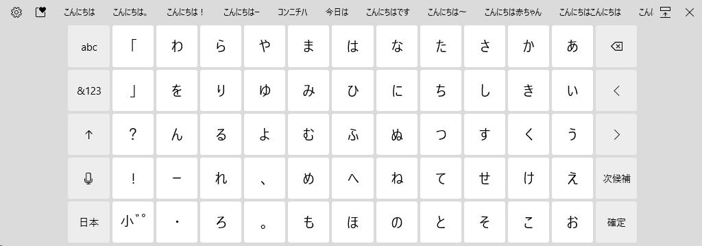 Nuevo teclado japonés en Windows 10
