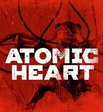 Arte de caja de corazón atómico