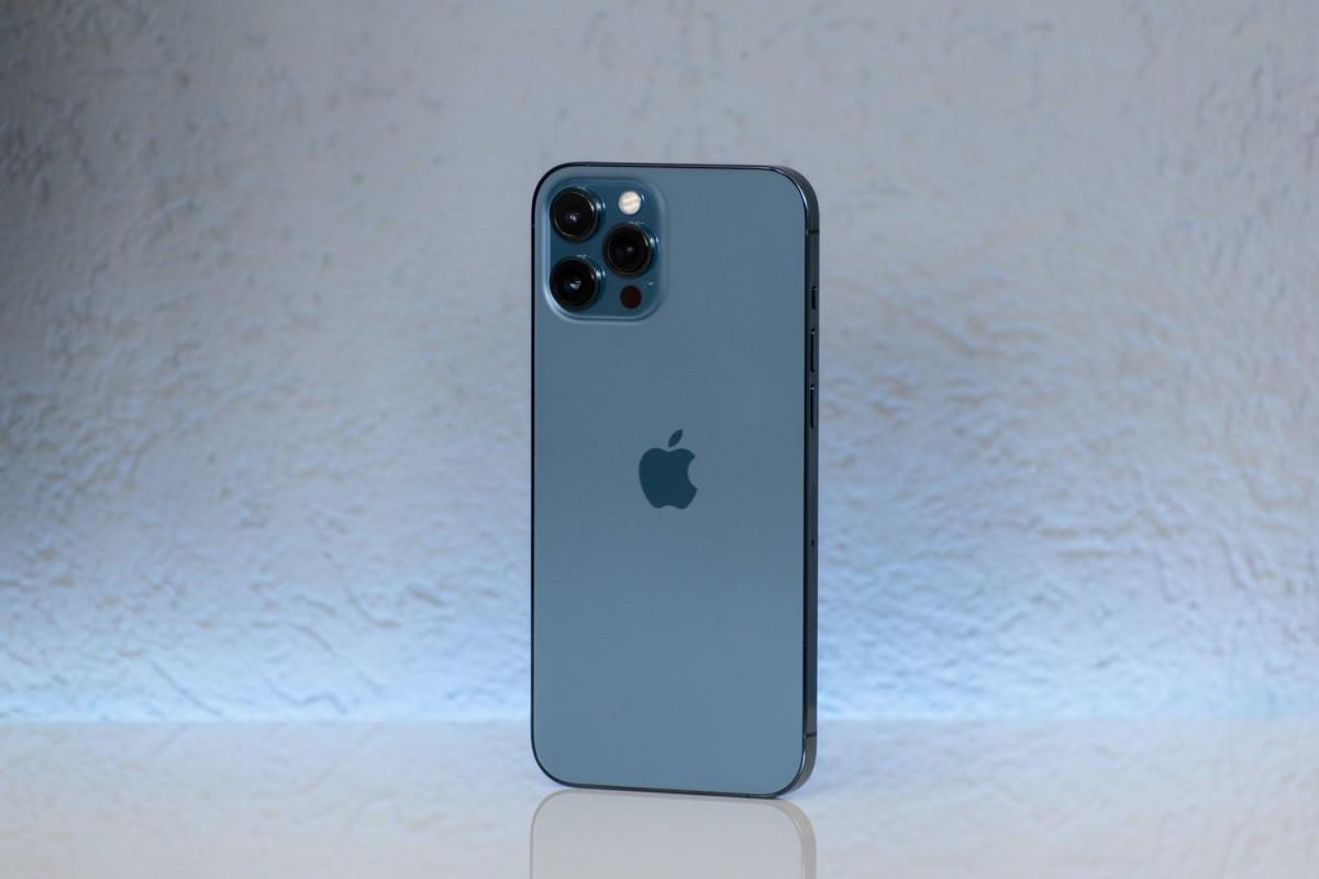 Apple-iPhone-12-Pro-Back-Destacado